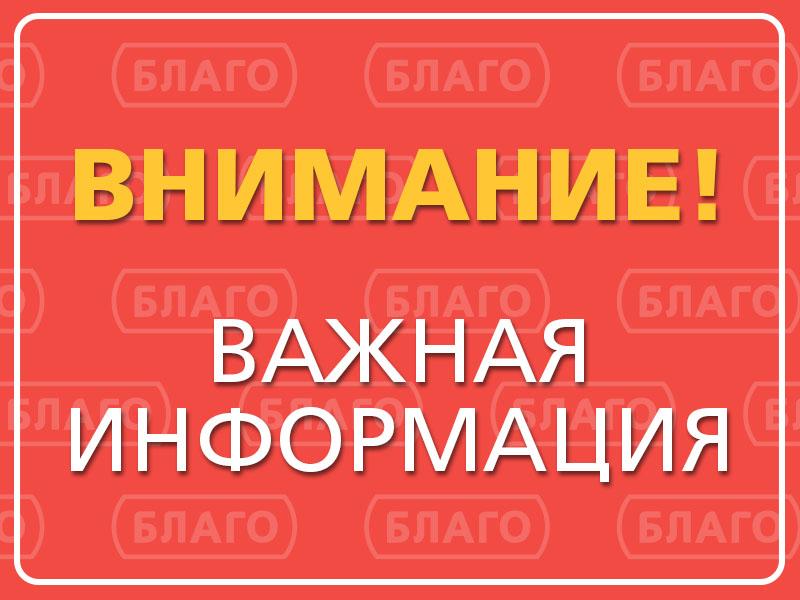 Временное приостановление деятельности филлиалов 022 033 001