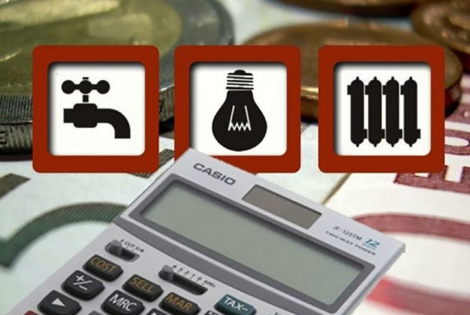 Оплата коммунальных счетов в рассрочку